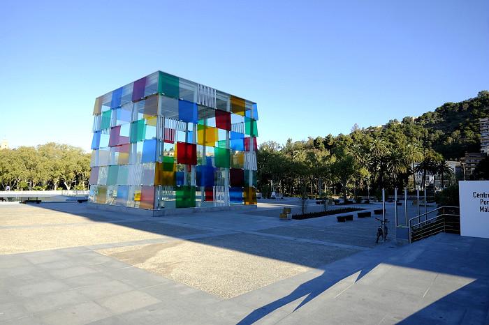 Pompidou centre in Malaga