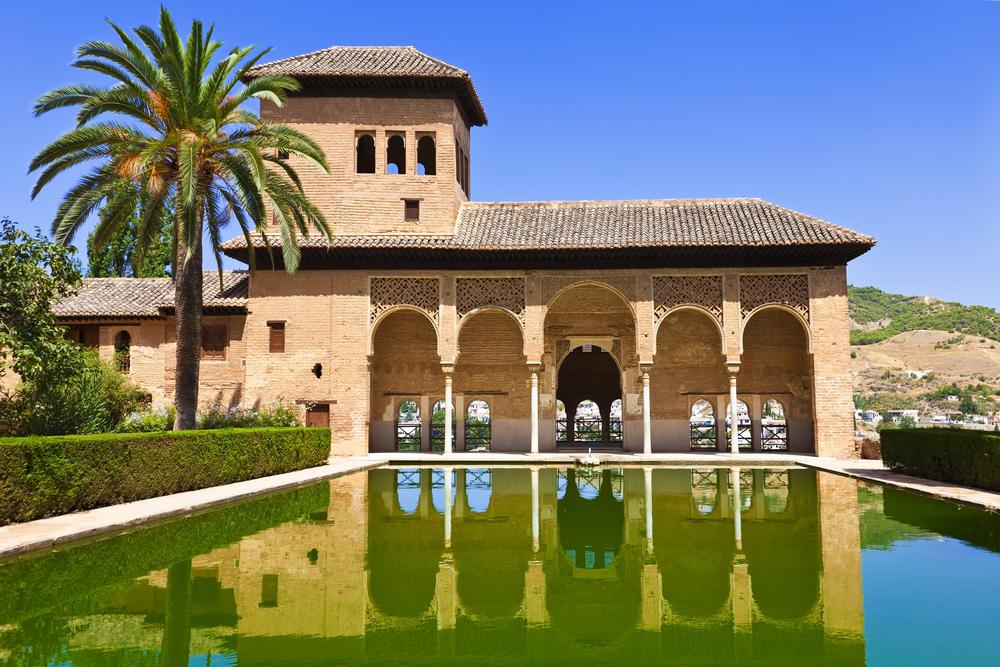 El Partal of the Alhambra of Granada
