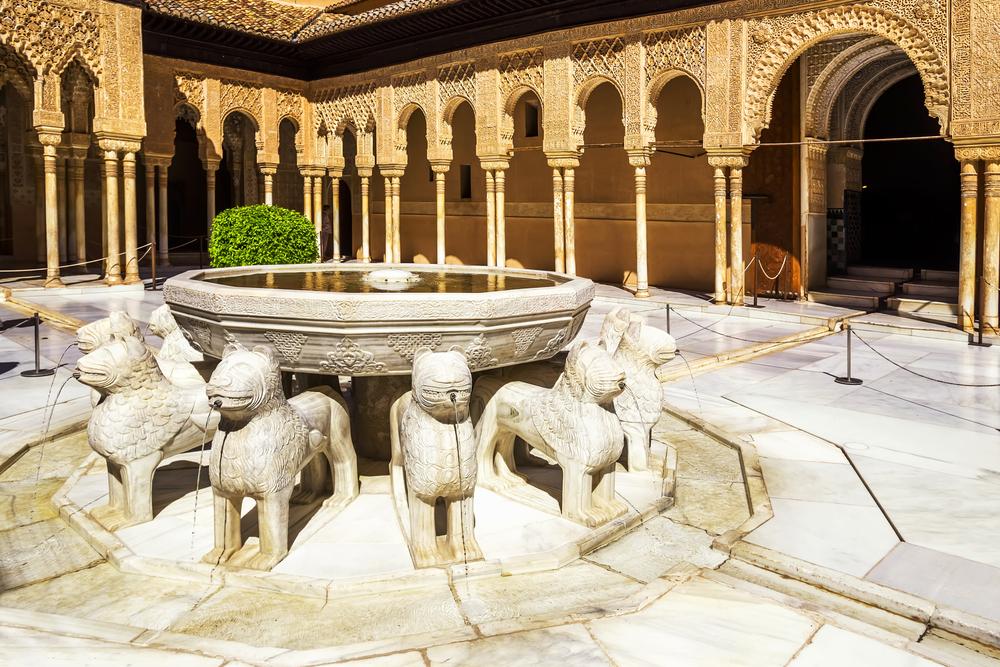 Fuente de los Leones en Granada
