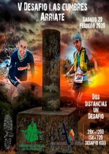 Desafío Las Cumbres - Hardloopevenementen in Malaga 2020